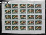 Почтовые марки СССР в листах.!!!