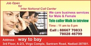 an international call centre opening in Nadiad WTB
