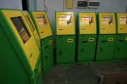 Продам лотерейные терминалы новые