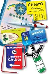Переплет дипломов Киев,  печать плакатов,  изготовление табличек,  рамки